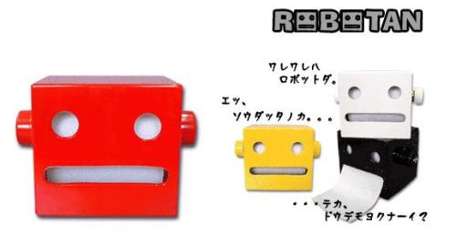robotpaper.jpg