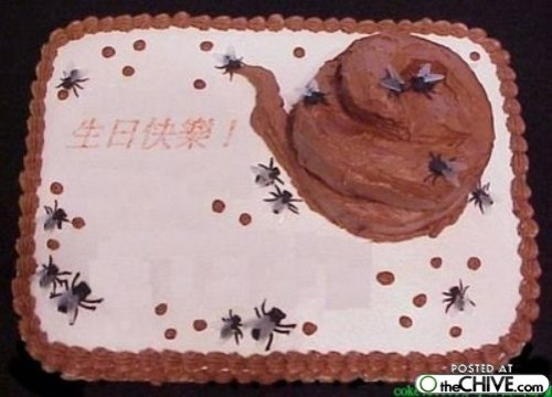 cake-wrecks-10